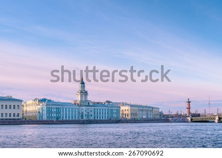 The cabinet of curiosities in Saint-Petersburg at day time with colorful sky