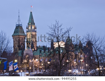 The Canadian Parliament Centre and East Blocks in Ottawa, Ontario, Canada.
