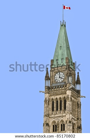 The Canadian Parliament Centre Block at four O'clock. - stock photo
