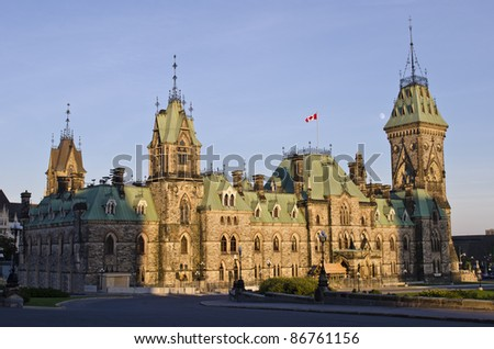 The Canadian Parliament East block in the afternoon sunlight. - stock photo