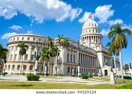 The Capitol of Havana in a very sunny day - stock photo