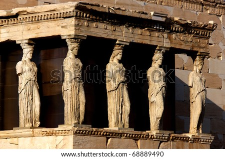 The Caryatids at the Temple of Erectheion, Acropolis, Athens. - stock photo