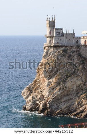 The castle Swallow's Nest near Yalta, Ukraine. Now there is a restaurant in it. - stock photo