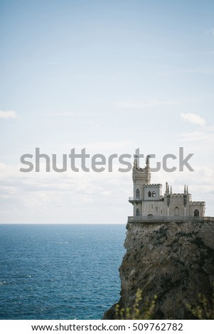 The castle Swallow's Nest on the rock, Crimea