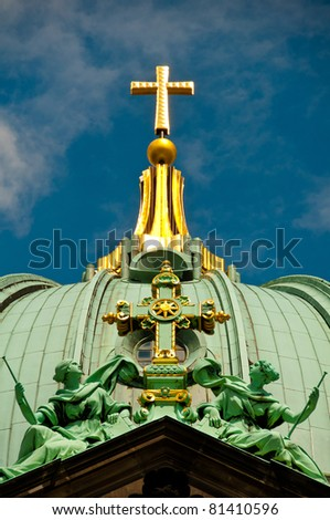 the cathedral of Berlin (Berliner dom) - stock photo