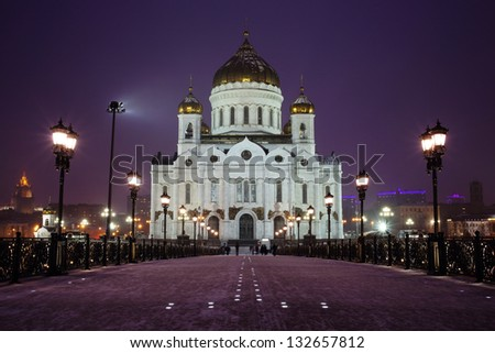 The Cathedral of Christ the Savior, Moscow,  Russia - stock photo