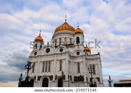 The cathedral of Christ the Savior, orthodox christian church, Russia - stock photo