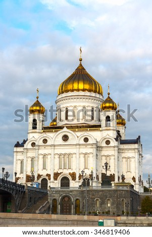 The cathedral of Christ the Savior (Saviour) in Moscow in Russia