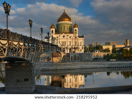 The Cathedral of Christ the Saviour is a cathedral in Moscow, Russia, on the northern bank of the Moskva River, a few blocks southwest of the Kremlin.  - stock photo