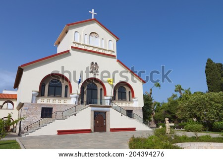 The Cathedral of Kos island in Greece - stock photo