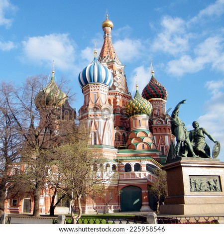 The Cathedral of Saint Basil the blessed in Moscow, Russia - stock photo