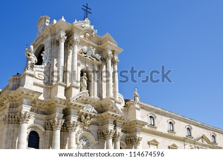 The Cathedral of Syracuse (Duomo di Siracusa). The famous church in Syracuse, Sicily, Italy. Exterior view. - stock photo