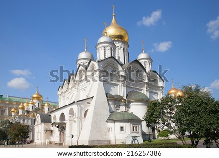 The Cathedral of the Archangel on Cathedral Square in moscow Kremlin. - stock photo