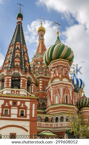 The Cathedral of Vasily the Blessed, commonly known as Saint Basil Cathedral, is a church in Red Square in Moscow, Russia.