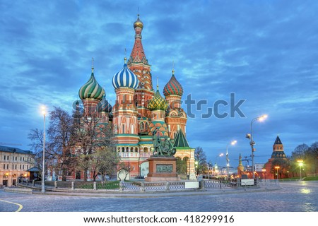 The Cathedral of Vasily the Blessed, commonly known as Saint Basil's Cathedral, is a church in Red Square in Moscow, Russia - stock photo