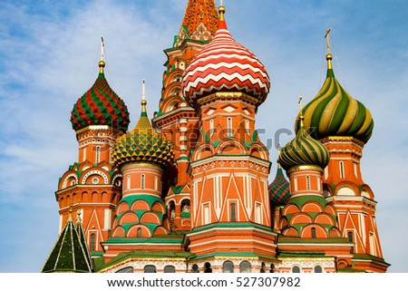 The Cathedral of Vasily the Blessed, commonly known as Saint Basil's Cathedral, is a church in the Red Square in Moscow, Russia