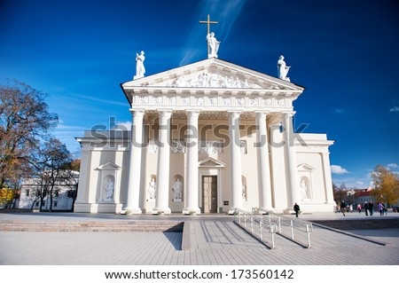 The Cathedral of Vilnius is the main Roman Catholic Cathedral of Lithuania. It is situated in Vilnius Old Town, just off of Cathedral Square. It is the heart of Catholic spiritual life in Lithuania.