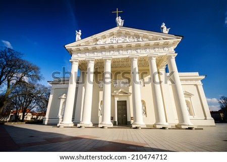 The Cathedral of Vilnius, the main Catholic church in Lithuania