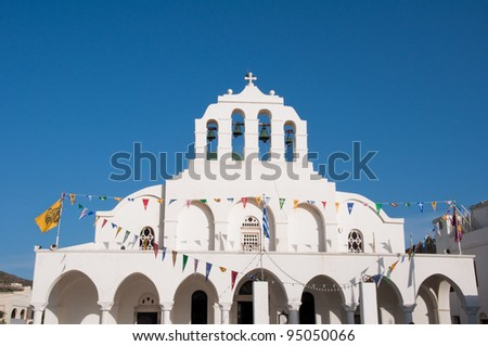 The Cathedral of Zoodochos Pigi, Naxos, Greece - stock photo