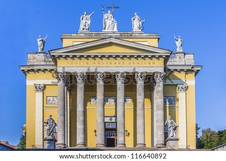 The Cathedral or basilica of Eger - this is the third largest Catholic Church in Hungary. It was built between 1831 - 1837 in classicist designs by Joseph Hild. - stock photo