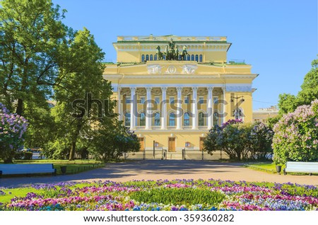 The Catherine Garden (unofficial name) and the Alexandrinsky Theater at Nevsky Prospekt in St.-Petersburg, Russia  - stock photo