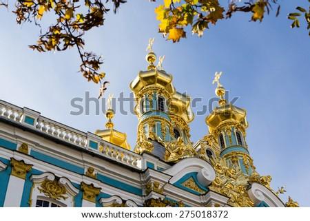 The Catherine Palace in Tsarskoye Selo, Saint Petersburg, Russia - stock photo