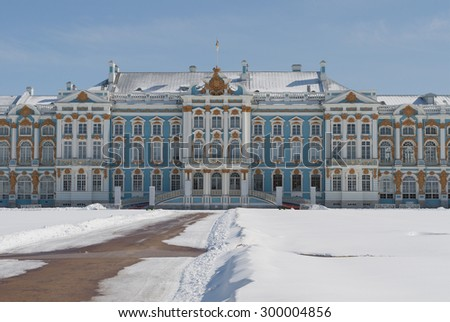 The central building of the Catherine Palace winter day. Tsarskoye Selo