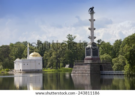 "The Chesme Column and Pavilion ""Turkish bath"". Catherine Park. Pushkin (Tsarskoye Selo). Petersburg  - stock photo"