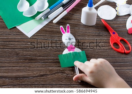 Child sticks gift items childrens easter stock photo 586694945 the child sticks gift items childrens easter gift toy rooster and the easter bunny negle Gallery