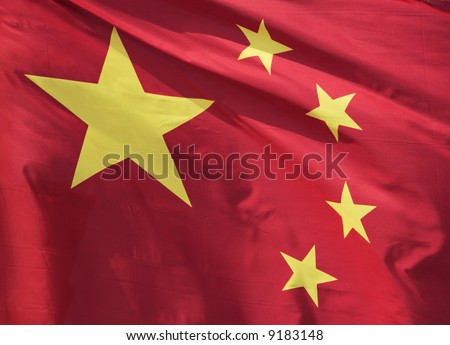 The Chinese flag over Tiananmen Square, Beijing. - stock photo