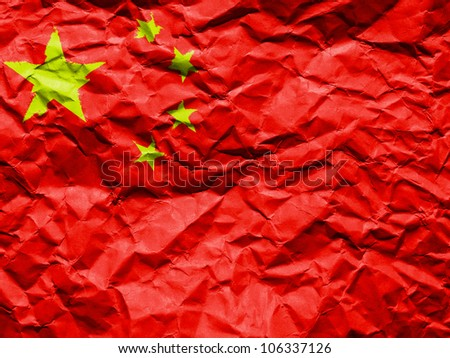 The Chinese flag painted on crumpled paper - stock photo