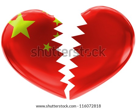 Chinese Flag Painted On 3 D Broken Stock Photo Download Now