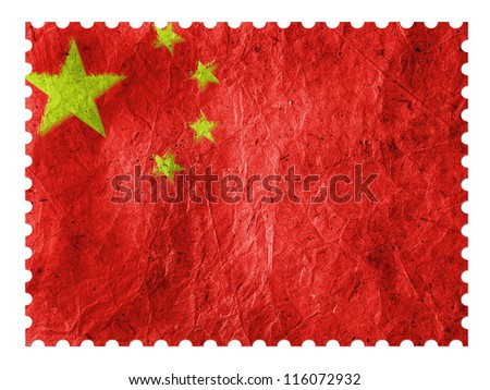 The Chinese flag painted on  paper postage  stamp - stock photo