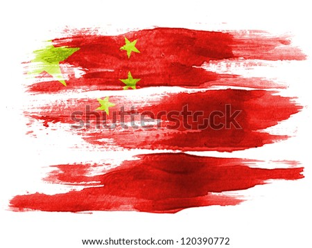 The Chinese flag painted on  white paper with watercolor - stock photo