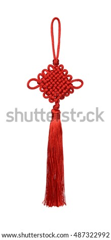 The Chinese knot a good luck symbol isolated on a white background.