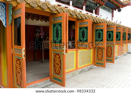 The Chinese Temple door pattern