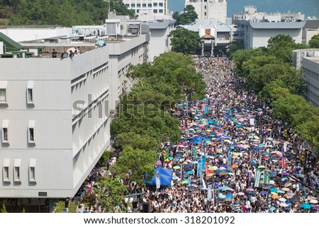 The Chinese University of Hong Kong, Hong Kong - September 22, 2014: 2014 Hong Kong class boycott campaign, jointly organised by the Hong Kong Federation of Students and Scholarism.