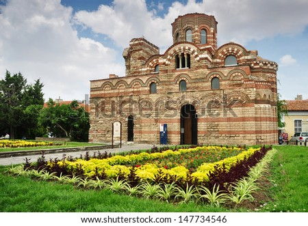 The Christ Pantocrator Curch in old Nessebar, Bulgaria - stock photo
