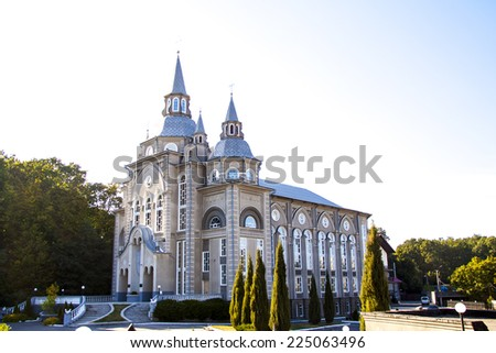 the Church in the city of Vinnitsa - stock photo