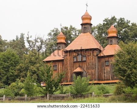 The Church in the Ukrainian Village. - stock photo