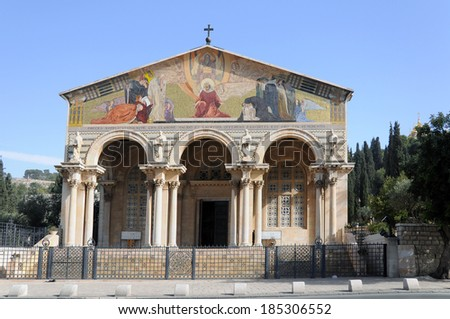 The Church of All Nations also known as the Basilica of the Agony. It is a Roman catholic church located on the Mount of Olives in Jerusalem, Israel.  - stock photo