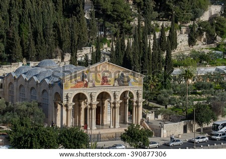 The Church of All Nations, (Church or Basilica of the Agony) Jerusalem - stock photo