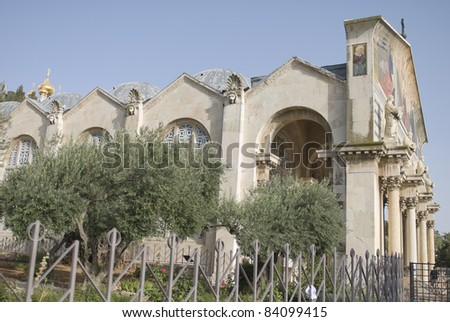 The Church of All Nations in Jerusalem. The Church of All Nations, also known as the Church or Basilica of the Agony, is a Roman Catholic church located on the Mount of Olives in Jerusalem - stock photo