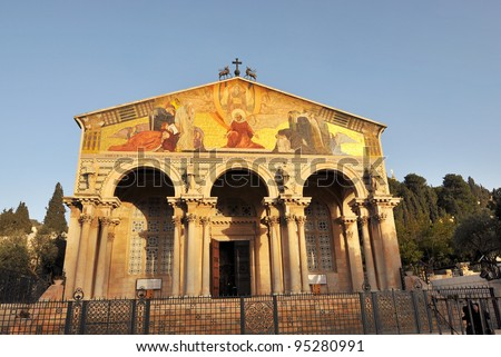 The Church of All Nations, Mount of Olives, Jerusalem - stock photo