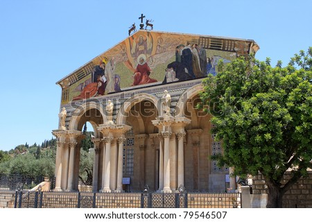 The Church of All Nations or Basilica of the Agony, is a Roman Catholic church near the Garden of Gethsemane at the Mount of Olives in Jerusalem, Israel - stock photo