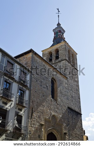 The Church of San Miguel built in the 16th century is located near the Plaza Mayor in Segovia, Spain - stock photo