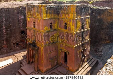 The Church of St. George (Bete Giyorgis)in Lalibela . - stock photo