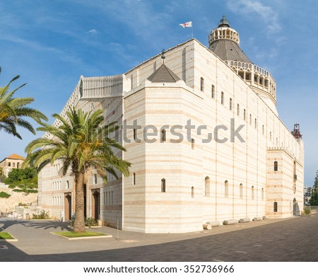The Church of the Annunciation, in Nazareth, Israel