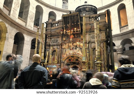 the Church of the Holy Sepulchre in Jerusalem, Israel - stock photo