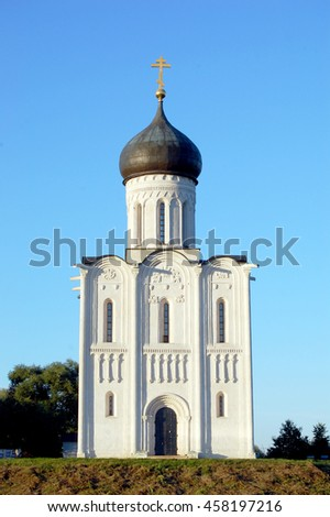 The Church of the Intercession of the Holy Virgin on the Nerl River is an Orthodox church and a symbol of medieval Russia. - stock photo